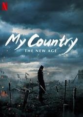 My Country: The New Age - Saison 01