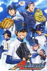 Ace of Diamond - Saison 1