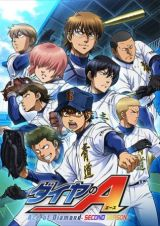 Ace of Diamond - Saison 2