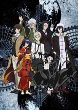 Bungou Stray Dogs - Saison 3