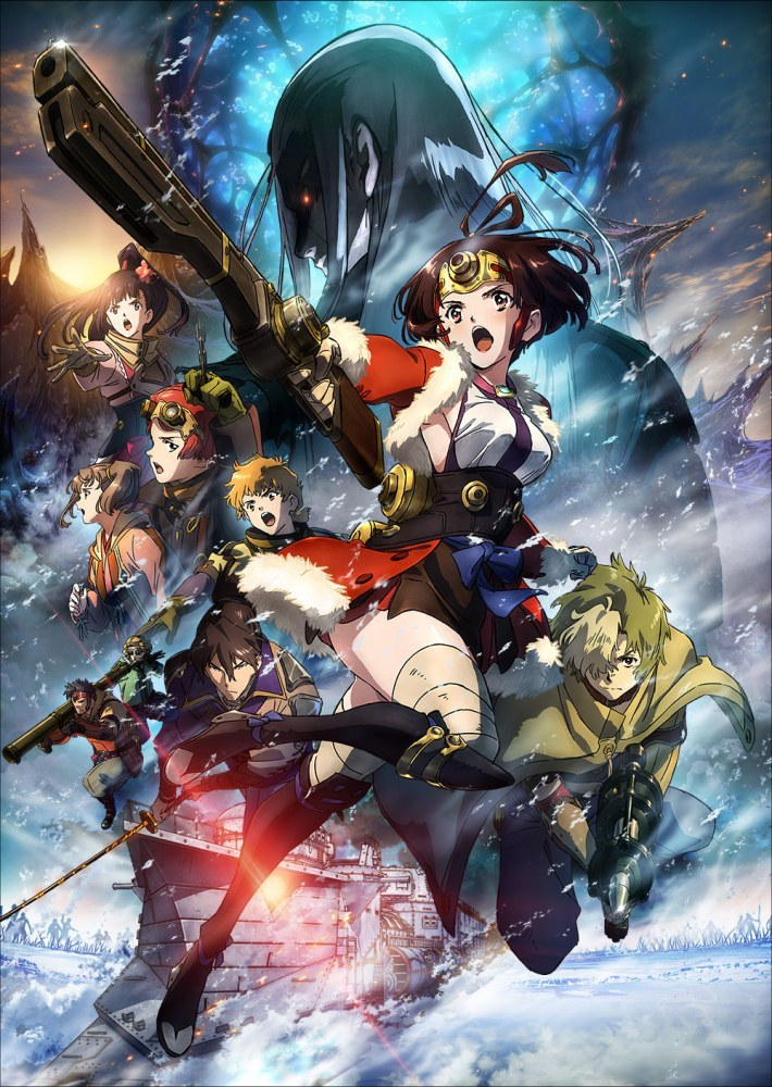 Kabaneri of the Iron Fortress: Unato Decisive Battle