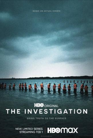 The Investigation - Saison 1